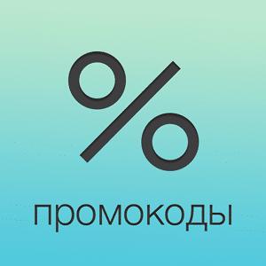 ДисконтКлуб Промокоды
