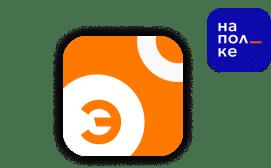 Мобильные приложения для владельцев бизнеса