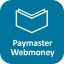 Paymaster Webmoney